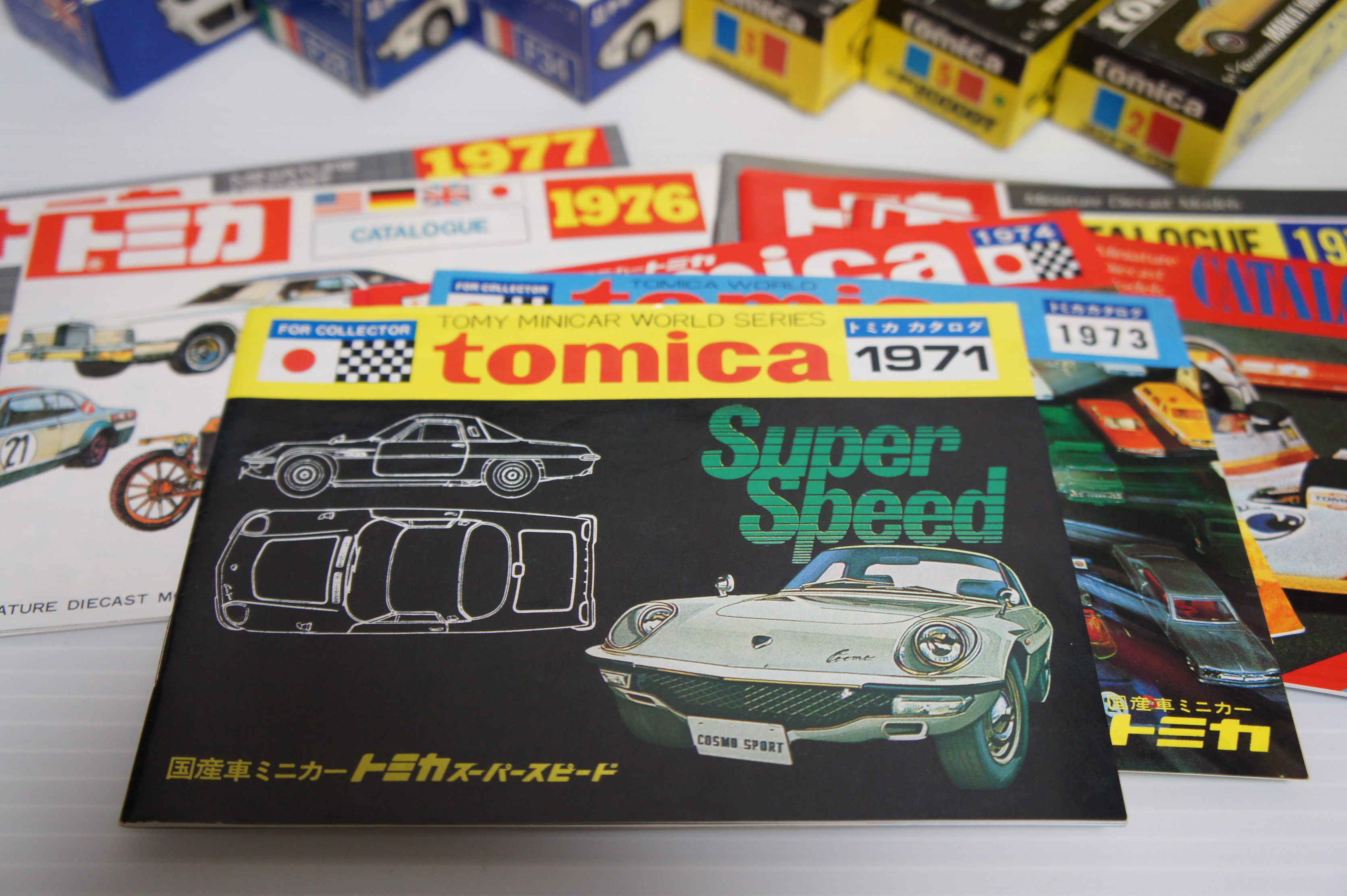 トミカのカタログ・パンフレット 1970 当時のもの