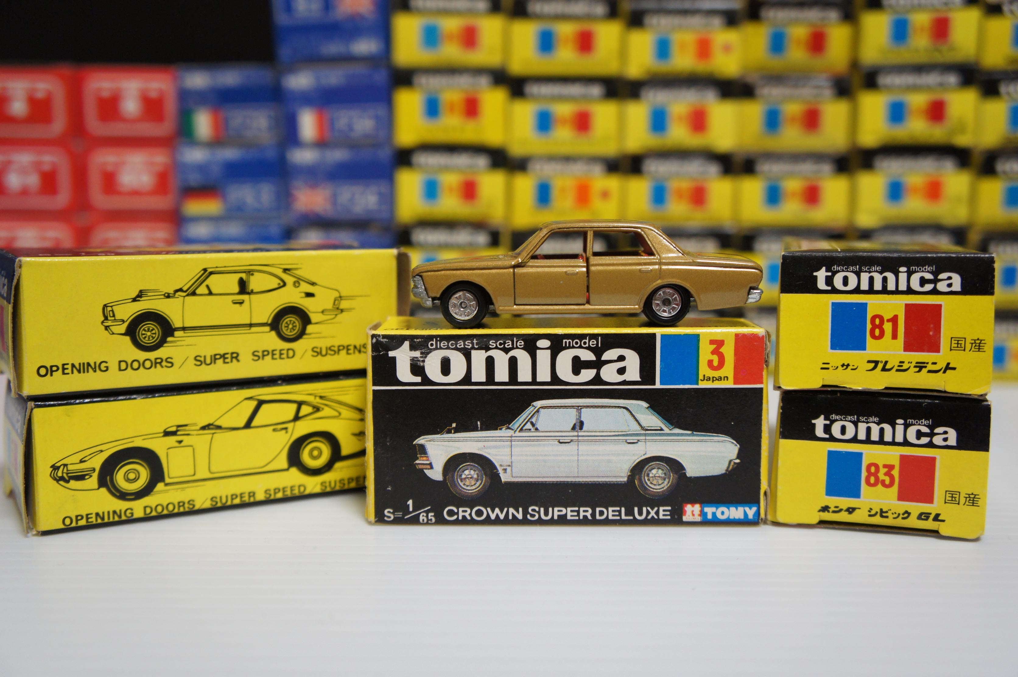 黒箱トミカ 日本製