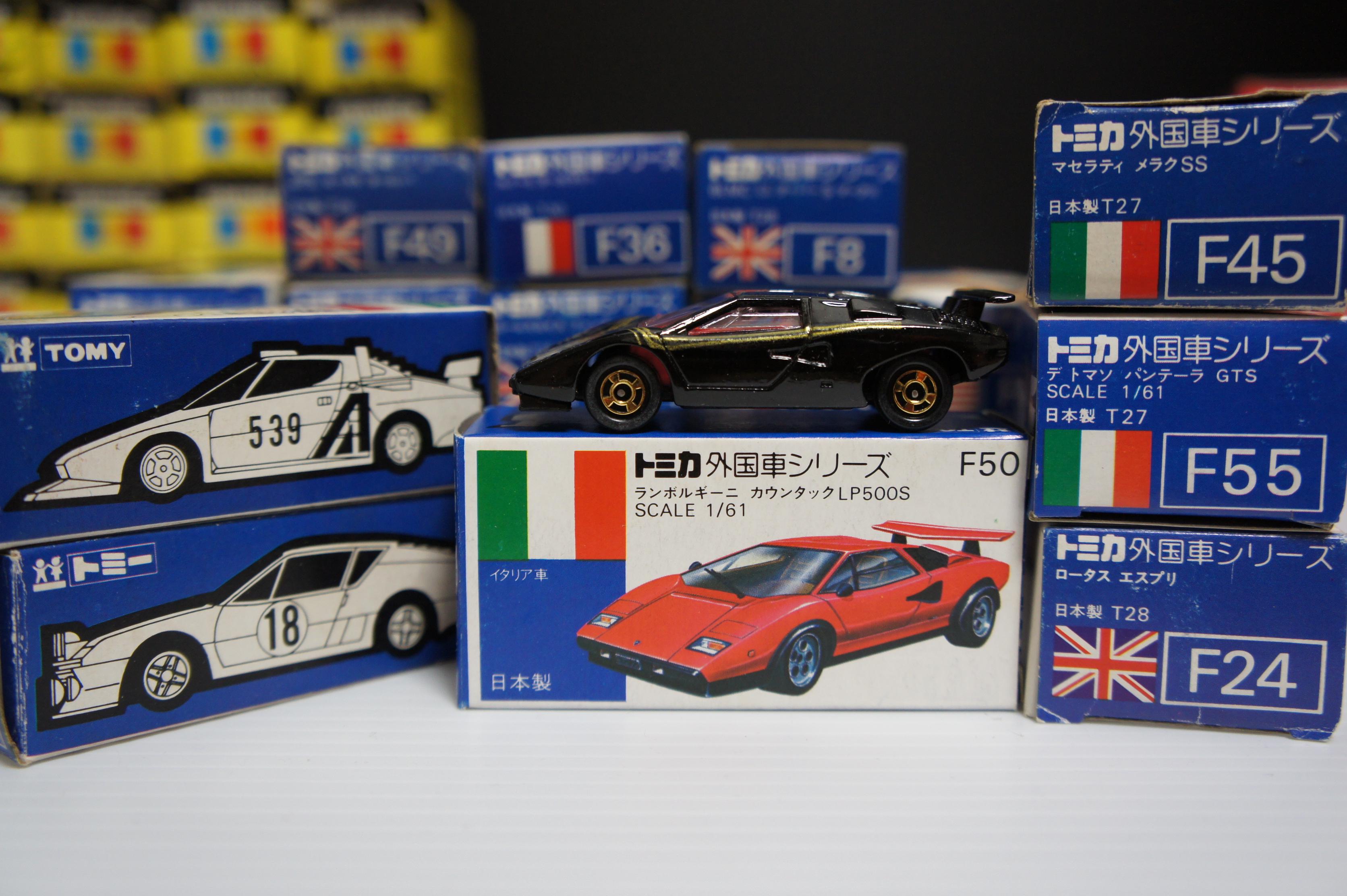 青箱トミカ 日本製
