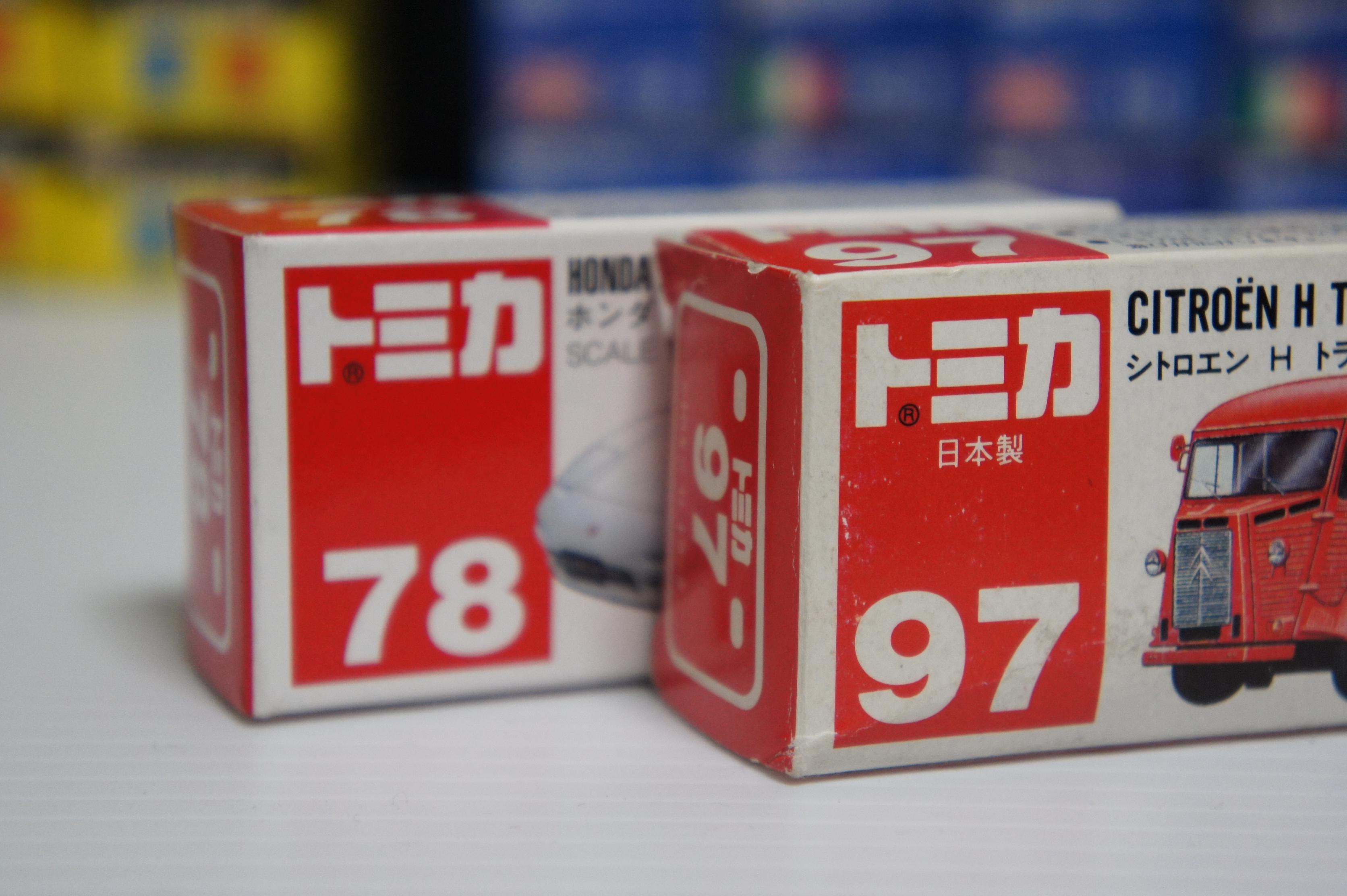 トミカ 日本製と中国製の箱の違い 表