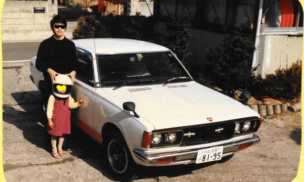 日産 ブルーバードU  610型
