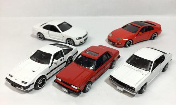 ミニカーで見る 私の所有した車たち