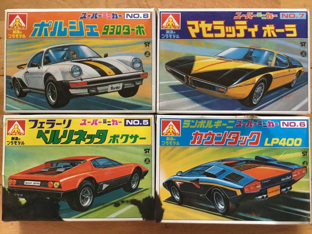 アオシマ スーパーミニカー 930ターボ、ボーラ、ベルリネッタボクサー、カウンタックLP400