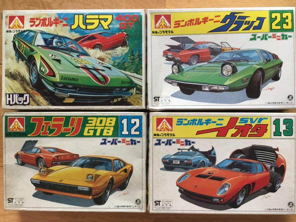 アオシマ スーパーミニカー ハラマ、ウラッコ、イオタSVR、308GTB