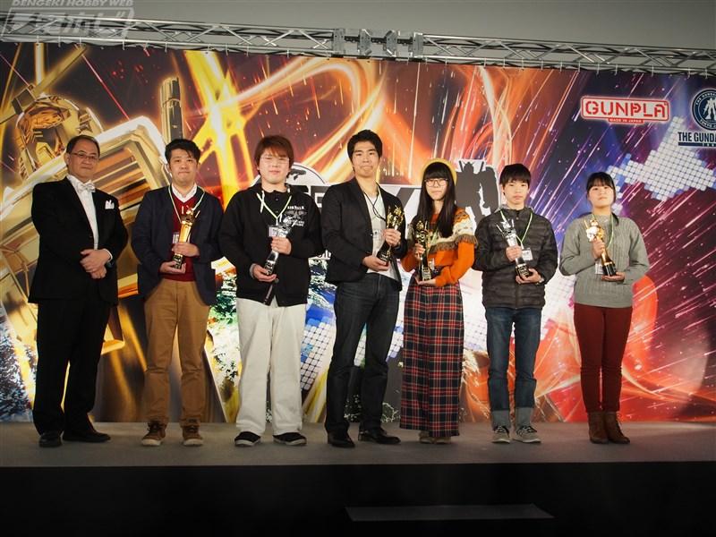 GBWC2017日本大会決勝戦表彰式