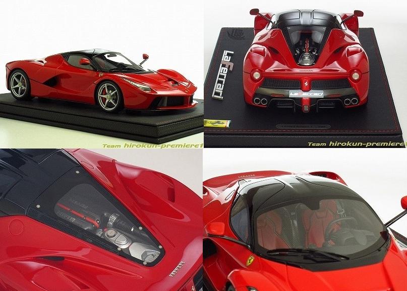 1/18 BBR フェラーリ オートショウ 2013
